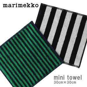 【 メール便 3枚まで 可 】 marimekko ( マリメッコ ) KAKSI RAITAA ( カクシ ライタ ) ミニタオル mini towel / 2色 【 正規販売店 】.