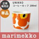 marimekko ( マリメッコ ) UNIKKO ウニッコ ラテマグ < 単品 > / ホワイト×オレンジ×イエロー 【あす楽】.