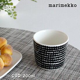 marimekko ( マリメッコ ) ラテマグ Siirtolapuutarha Coffee cup ( シイルトラプータルハ コーヒー カップ ) マグカップ 200ml (取手なし) ドット柄 【 正規販売店 】.