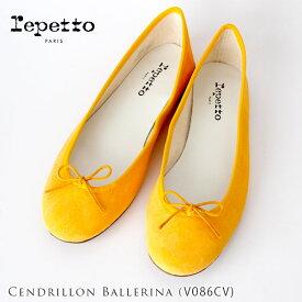 repetto ( レペット )【 V086CV 】 Cendrillon ( サンドリオン ) ゴートスキン スエードレザー フラット バレエシューズ / イエロー 【 正規販売店 】.