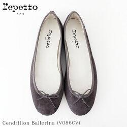 repetto【V086CV】サンドリオン/グレー96