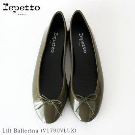 repetto ( レペット ) 【 V1790VLUX 】 Lili ( リリ ) パテントレザー フラット ラバーソール バレエシューズ / カーキ 【 正規販売店 】.