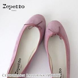 【 正規販売店 】 repetto ( レペット )【 V086CV 】 Cendrillon ( サンドリオン ) ゴートスキン スエードレザー フラット バレエシューズ / Pale pink ( ペールピンク ) .
