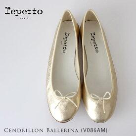 【 正規販売店 】 repetto ( レペット )【 V086AM 】 Cendrillon ( サンドリオン ) レザー フラット バレエシューズ / Bulle ( ゴールド ) .