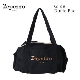 repetto ( レペット )【 B0232T 】 コットンキャンバス バッグ Glide Duffle bag ( ダッフル バッグ )/ ブラック  【 正規販売店 】