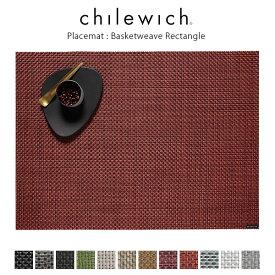 chilewich ( チルウィッチ ) ランチョンマット バスケットウィーブ Basketweave / 全12色 【 正規販売店 】.