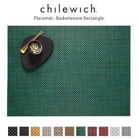 chilewich ( チルウィッチ ) ランチョンマット バスケットウィーブ Basketweave / 全11色 【 正規販売店 】.