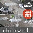 【 送料無料 】【 正規販売店 】 chilewich ( チルウィッチ ) テーブルランナー  ミニバスケットウィーブ MINI BASKETWEAVE / ...