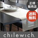【 送料無料 】【 正規販売店 】 chilewich ( チルウィッチ ) テーブルランナー LATTICE ( ラティス ) / 全2色 .