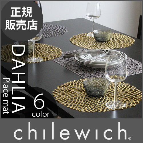 chilewich ( チルウィッチ ) ランチョンマット ダリア PRESSED DAHLIA ( プレスド ダリア )  .