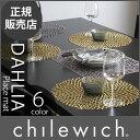 chilewich ( チルウィッチ ) ランチョンマット ダリア PRESSED DAHLIA ( プレスド ダリア )  【RCP】.