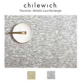 chilewich ( チルウィッチ ) ランチョンマット メタリック レース ( Metallic Lace ) 長方形 / 全2色 【 正規販売店 】.