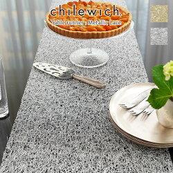 chilewichテーブルランナーMetallicLace