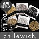 chilewich ( チルウィッチ ) DAHLIA ( ダリア ) コースター 6枚セット ( 専用パッケージ入り ) 【RCP】.