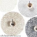 chilewich ( チルウィッチ ) ランチョンマット PRESSED PETAL ( プレスド ペタル )/ 全4色  .