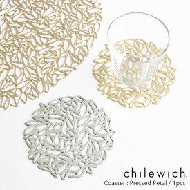 【 メール便 可 】 chilewich ( チルウィッチ ) PETAL ( ペタル ) コースター 単品 / 一枚 ( ばら売り ) 【 正規販売店 】.