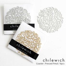 【 メール便 可 】 chilewich ( チルウィッチ ) PETAL ( ペタル ) コースター 6枚セット( 専用パッケージ入り ) 【 正規販売店 】.