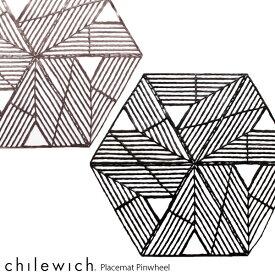 chilewich ( チルウィッチ ) ランチョンマット PRESSED PINWHEEL ( プレスド ピンウィール )/ 全2色 【 正規販売店 】