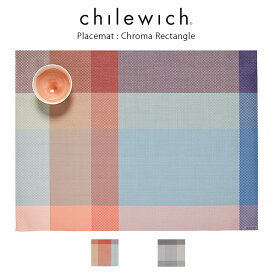 chilewich ( チルウィッチ ) ランチョンマット Chroma クロマ ( 長方形 )/ 全2色 【 正規販売店 】.