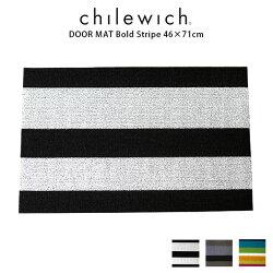 チルウィッチドアマットシャグBoldStripe46×71cm