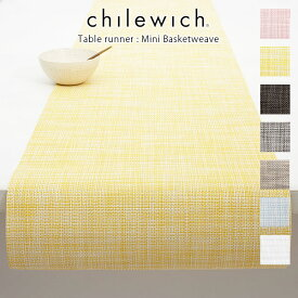 chilewich ( チルウィッチ ) テーブルランナー MINI BASKETWEAVE ミニバスケットウィーブ / 全7色 【 正規販売店 】.