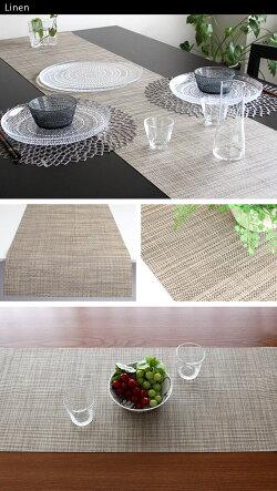 chilewichミニバスケットウィーブテーブルランナー/Linen