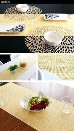 chilewichミニバスケットウィーブテーブルランナー/Daffodil