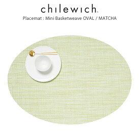 chilewich ( チルウィッチ ) ランチョンマット ミニバスケットウィーブ ( オーバル )/ マッチャ ( Mini Basketweave Oval / Matcha ) 【 正規販売店 】.