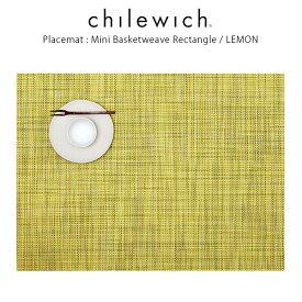 chilewich ( チルウィッチ ) ランチョンマット ミニバスケットウィーブ ( 長方形 )/ レモン ( Mini Basketweave Rectangle / Lemon ) 【 正規販売店 】.