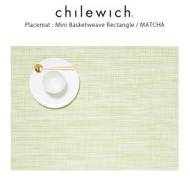 chilewich ( チルウィッチ ) ランチョンマット ミニバスケットウィーブ ( 長方形 )/ マッチャ ( Mini Basketweave Rectangle / Matcha ) 【 正規販売店 】.