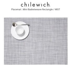 chilewich ( チルウィッチ ) ランチョンマット ミニバスケットウィーブ ( 長方形 )/ ミスト ( Mini Basketweave Rectangle / Mist ) 【 正規販売店 】.