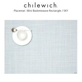 chilewich ( チルウィッチ ) ランチョンマット ミニバスケットウィーブ ( 長方形 )/ スカイ ( Mini Basketweave Rectangle / Sky ) 【 正規販売店 】.