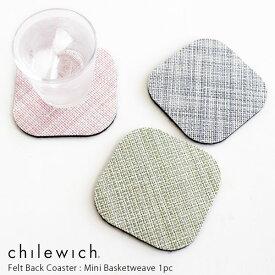 【 メール便 10枚まで 可 】 chilewich ( チルウィッチ ) フェルトバック コースター ミニバスケットウィーブ 単品 / 一枚 ( ばら売り ) Mini Basketweave Felt Back Coaster 1pc 【 正規販売店 】.