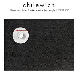 chilewich ( チルウィッチ ) ランチョンマット ミニバスケットウィーブ ( 長方形 )/ エスプレッソ ( Mini Basketweave Rectangle / Espresso ) 【 正規販売店 】.