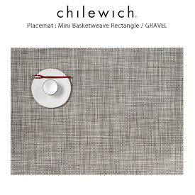 chilewich ( チルウィッチ ) ランチョンマット ミニバスケットウィーブ ( 長方形 )/ グラヴェル ( Mini Basketweave Rectangle / Gravel ) 【 正規販売店 】.