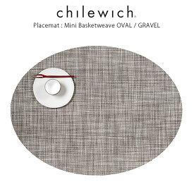 chilewich ( チルウィッチ ) ランチョンマット ミニバスケットウィーブ ( オーバル )/ グラヴェル ( Mini Basketweave Oval / Gravel ) 【 正規販売店 】.