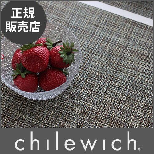 【 3枚で送料無料 】 chilewich ( チルウィッチ ) ランチョンマット ミニバスケットウィーブ ( 長方形 )/ ピスタチオ ( Mini Basketweave Rectangle / Pistachio ) .