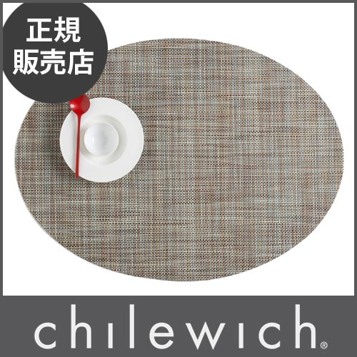【 2枚で送料無料 】 chilewich ( チルウィッチ ) ランチョンマット ミニバスケットウィーブ ( オーバル )/ ピスタチオ ( Mini Basketweave Oval / Pistachio ) .