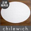 【 2枚で送料無料 】chilewich ( チルウィッチ ) ランチョンマット ミニバスケットウィーブ MINI BASKETWEAVE OVAL ( オーヴ...