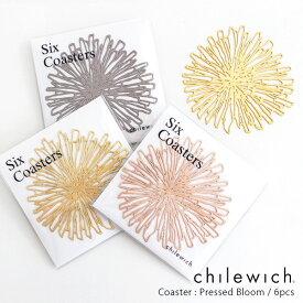 【 メール便 可 】 chilewich ( チルウィッチ ) Bloom ( ブルーム ) コースター 6枚セット( 専用パッケージ入り ) 【 正規販売店 】