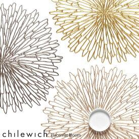 chilewich ( チルウィッチ ) ランチョンマット Pressed Bloom ( プレスド ブルーム )/ 全3色 【 正規販売店 】