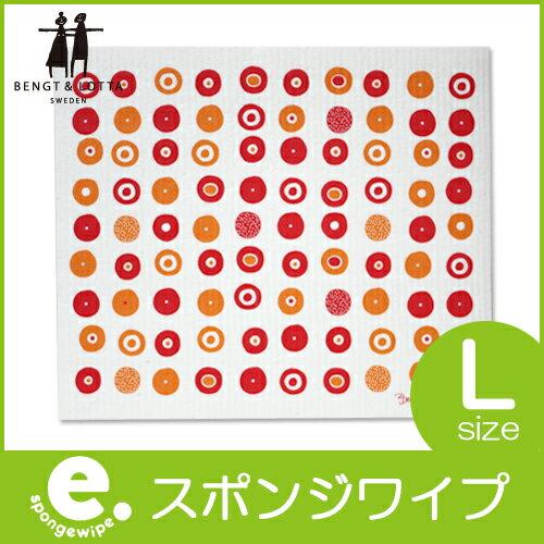 e. スポンジワイプ LサイズBengt&Lotta ( ベングト&ロッタ )キャンディ RD 大 30,4×25,7 (cm) 【RCP】.