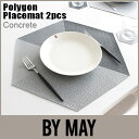 BY MAY ( バイ メイ ) 六角形 Polygon Placemat ( ポリゴン プレイスマット ) 2枚セット / コンクリート  【RCP】.