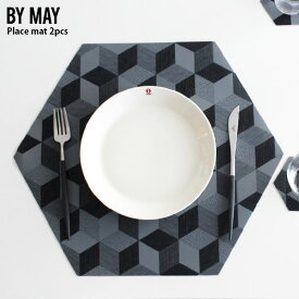 BY MAY ( バイ メイ ) 六角形 Polygon Placemat ( ポリゴン プレイスマット ) 2枚セット / グラファイト 【 正規販売店 】.