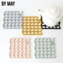 【 メール便 可 】 BY MAY バイ メイ シリコーン ポットコースター 鍋敷き / 全5色 ( Silicone Pot Coaster ) 【 正規…