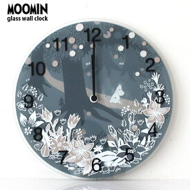 MOOMIN ( ムーミン ) ガラス ウォール クロック 壁掛け 時計 「 Moomin in the Forest 」 φ280mm Moomin Timepieces ( ムーミンタイムピーシーズ ) 【 正規販売店 】.