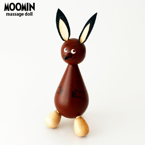 PUULELUT moomin ( ムーミン ) マッサージャー / スニフ 木製 雑貨 置物 ツボ押し 健康 グッズ .