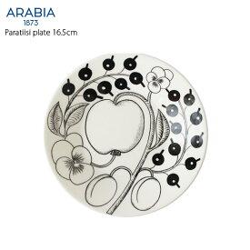 ARABIA ( アラビア ) Paratiisi ( パラティッシ ) プレート 16,5cm / ブラック  【 正規販売店 】.