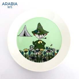 ARABIA ( アラビア ) MOOMIN ( ムーミン ) プレート 19cm / スナフキン ( グリーン ) 【 正規販売店 】.