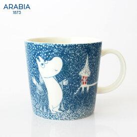 ARABIA ( アラビア ) MOOMIN ( ムーミン ) 2018 冬季限定 Light snowfall ライト スノーフォール / マグ 300ml  【 正規販売店 】.